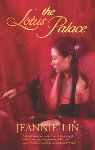 lotus_palace_cover_medium